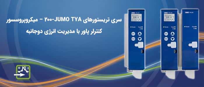 TYA 200